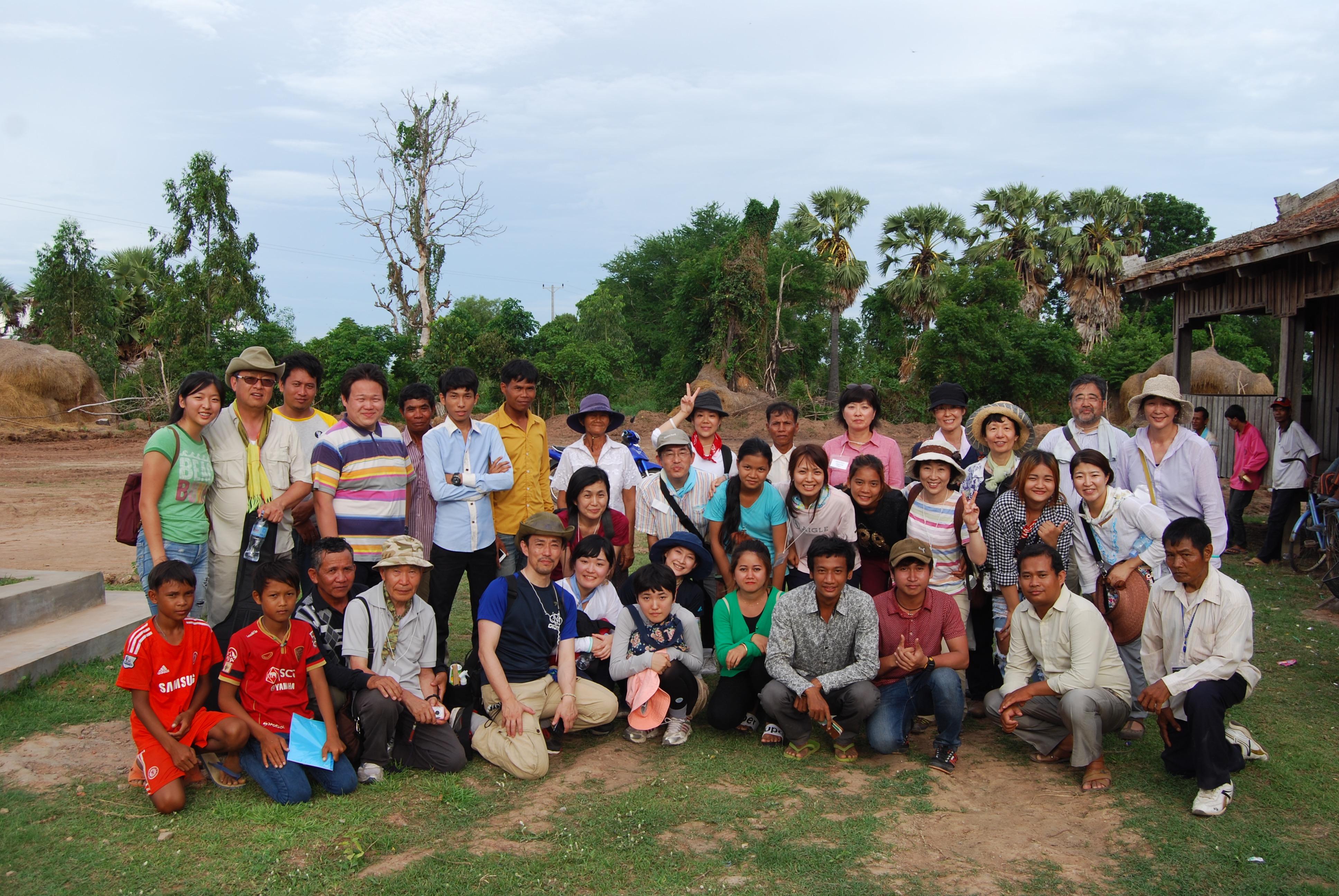 2015 in Cambodia