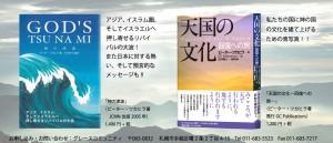 HP広告02