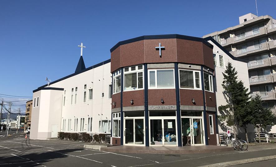 教会について  -About us-