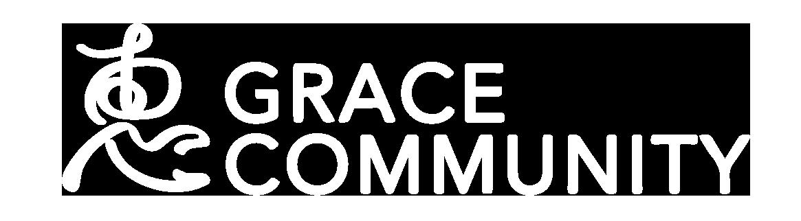グレースコミュニティ│Grace-Community